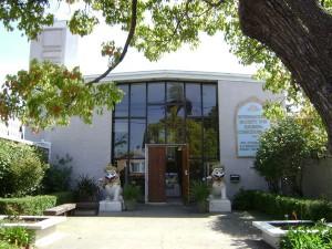 ISKON Temple, Berkeley, California